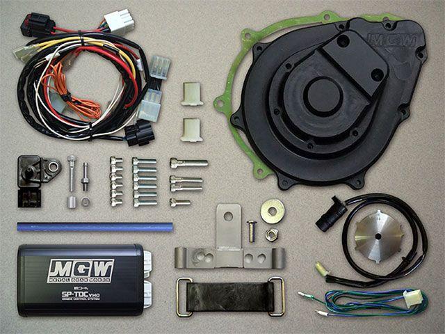 メタルギアワークス CB900F その他電装パーツ デジタル進角KIT(CB900F) ブラック