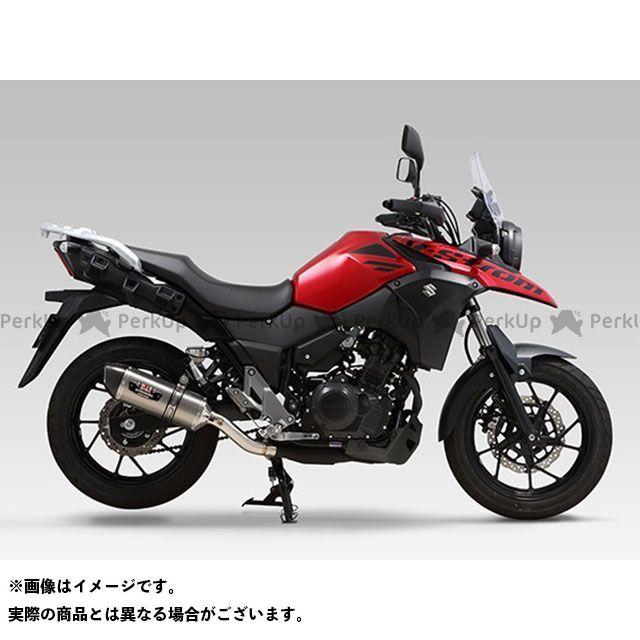 ヨシムラ Vストローム250 Slip-On R-77S サイクロン カーボンエンド EXPORT SPEC 政府認証 STC YOSHIMURA