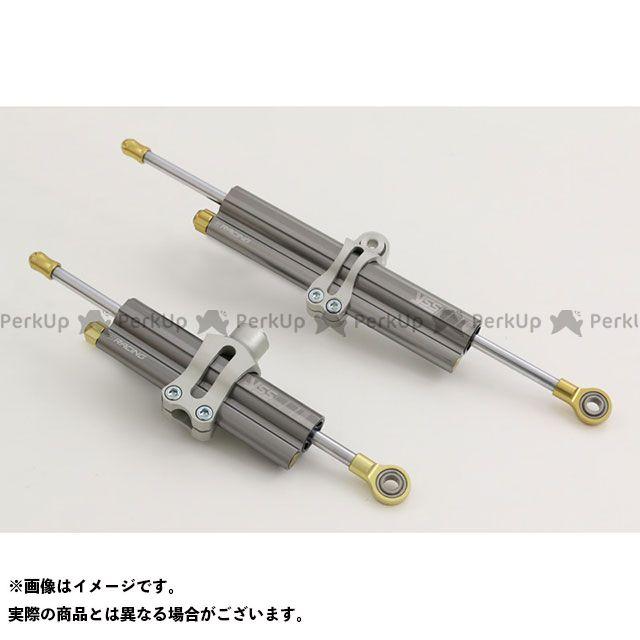 送料無料 YSS 汎用 ステアリングダンパー ステアリングダンパー EGI-88 A-Clamp(チタン) 75mm