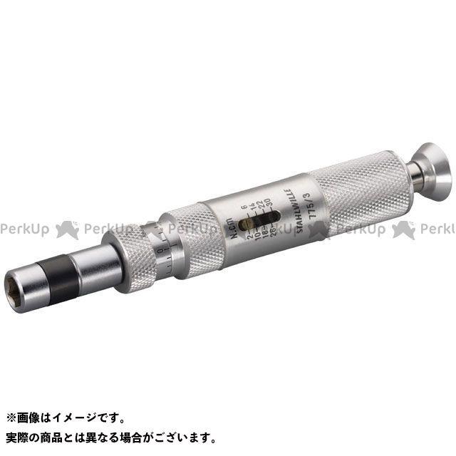 【無料雑誌付き】STAHLWILLE 775/3 トルクドライバー(2-30CNM)(51060003) スタビレー
