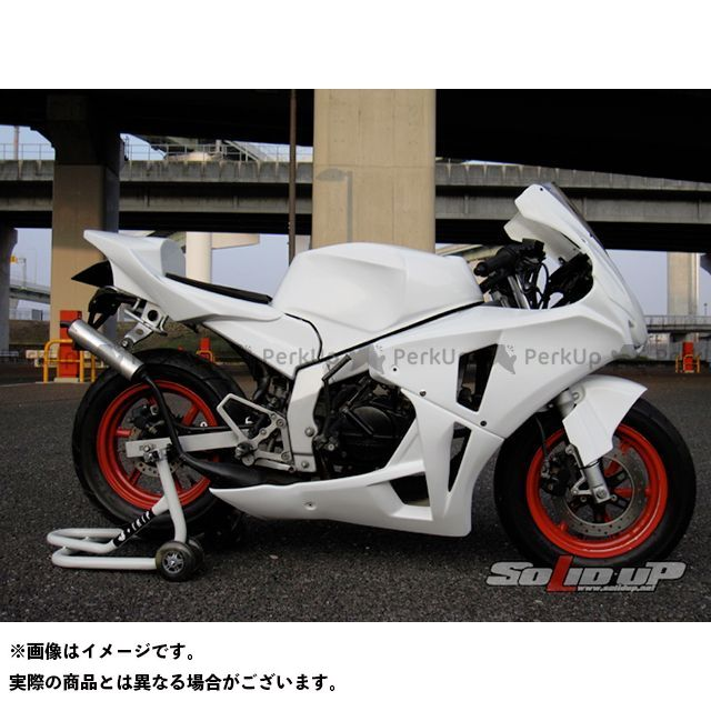ソリッドアップ NSR50 NSR80 NSR用 08:CBR1000RRレプリカ レース5パーツKIT 白ゲル