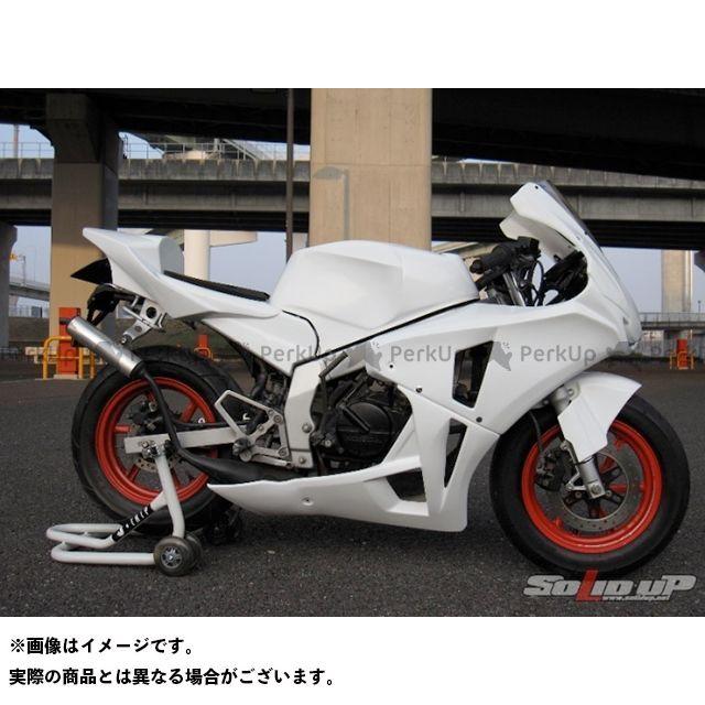 ソリッドアップ NSR50 NSR80 NSR用 08:CBR1000RRレプリカ レース4パーツKIT カラー:白ゲル SOLID UP