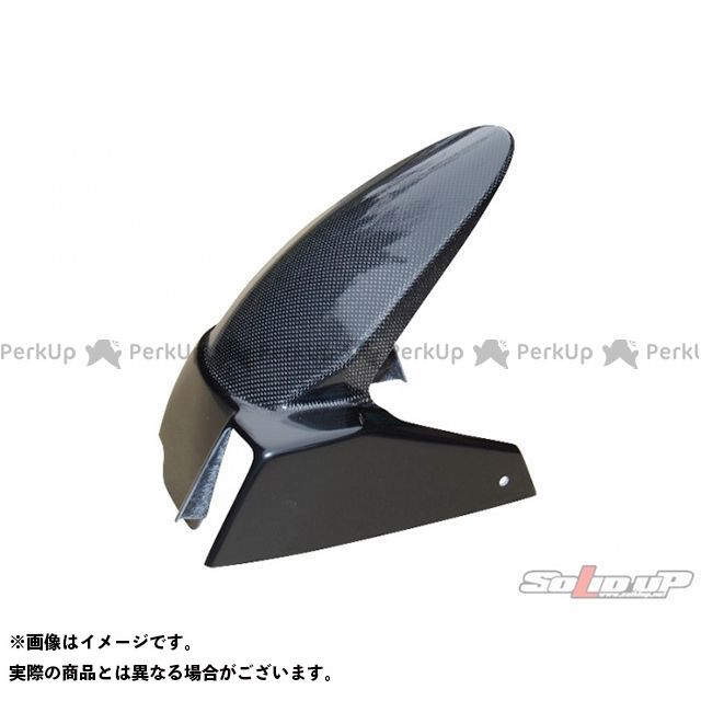 ソリッドアップ NSRミニ NSR50 NSR80 NSR用 リアフェンダー カラー:カーボン平織り/FRP黒ゲル SOLID UP
