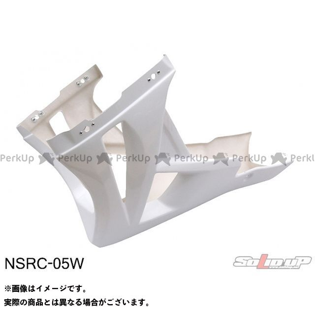 ソリッドアップ NSR50 NSR80 NSR用 08:CBR1000RRレプリカ アンダーカウル カラー:白ゲル SOLID UP