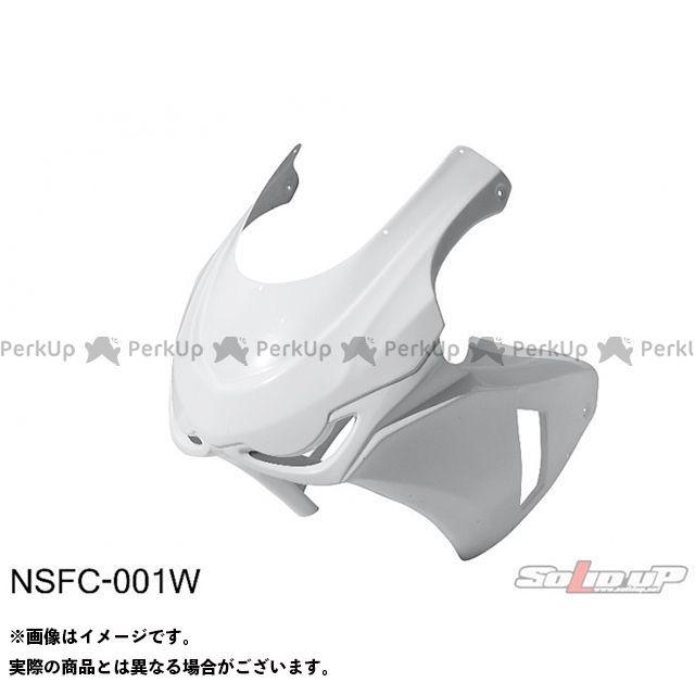 送料無料 ソリッドアップ NSF100 カウル・エアロ NSF100用 08:CBR1000RRレプリカ レースアッパーカウル 白ゲル