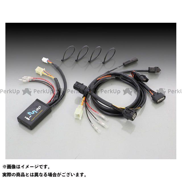 送料無料 キタコ PCX125 CDI・リミッターカット I-MAP カプラーオンセット