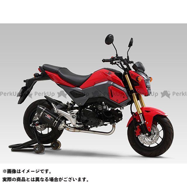 ヨシムラ グロム 機械曲R-77S サイクロンカーボンエンド TYPE-Down EXPORT SPEC 政府認証 SMC YOSHIMURA