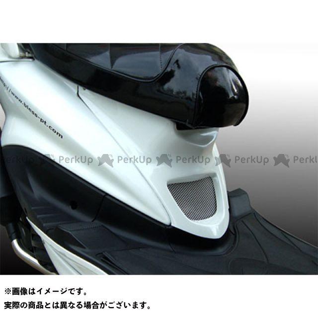 ブレスクリエイション シグナスX レーシングダクトパネル(FRP 一般色塗装品) カラー:ホワイトメタリック1 BLESS CREATION