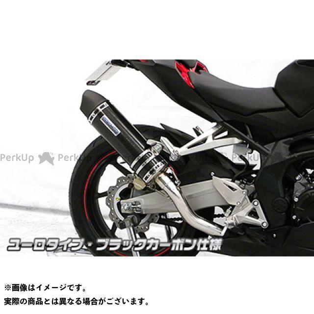 ウイルズウィン CBR250RR CBR250RR用 スリップオンマフラー ユーロタイプ サイレンサー:ブラックカーボン仕様 WirusWin