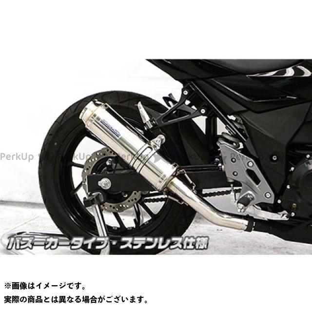 ウイルズウィン GSX250R GSX250R用 スリップオンマフラー バズーカータイプ ブラックカーボン仕様 WirusWin