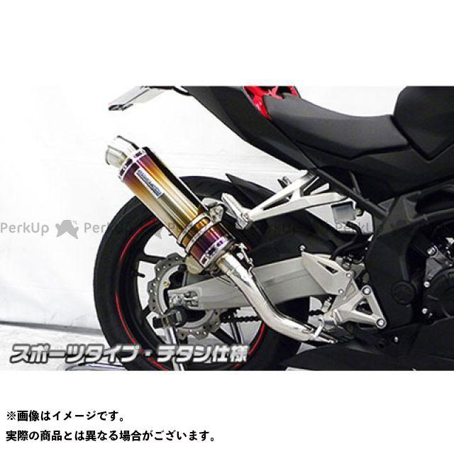 ウイルズウィン CBR250RR CBR250RR用 ダイナミックマフラー スポーツタイプ サイレンサー:チタン仕様 WirusWin