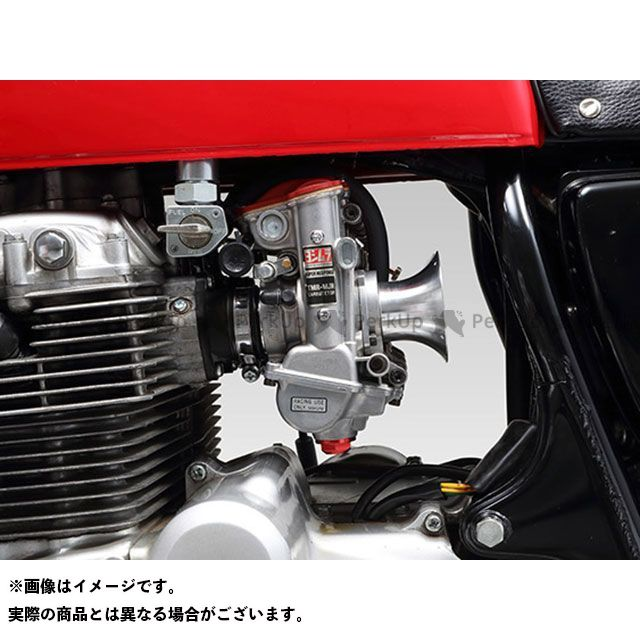 ヨシムラ CB400フォア キャブレター関連パーツ ヨシムラMIKUNI TMR-MJN28キャブレター FUNNEL仕様