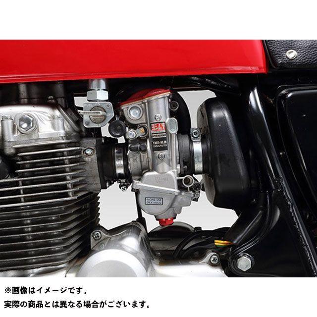 ヨシムラ CB400フォア ヨシムラMIKUNI TMR-MJN28キャブレター ノーマルエアクリーナーボックス仕様 YOSHIMURA