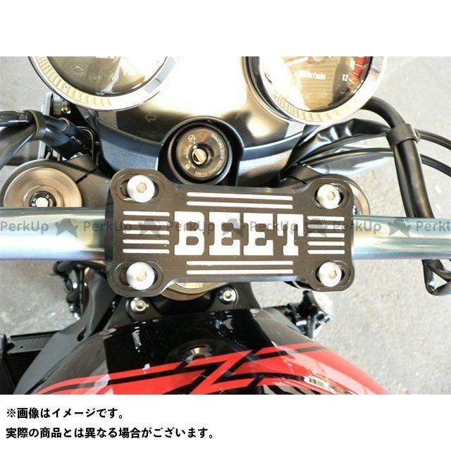 BEET 汎用 ハンドル周辺パーツ テーパーバーハンドル汎用クランプブレースキット(ブラック)