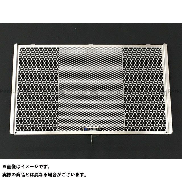 Kファクトリー Z900RS ラジエターコアガード Rタイプ(Z900RS) ケイファクトリー