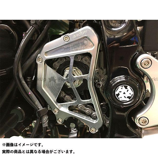 送料無料 Kファクトリー Z900RS スプロケット関連パーツ フロントスプロケットカバー(Z900RS) メタリックシルバー