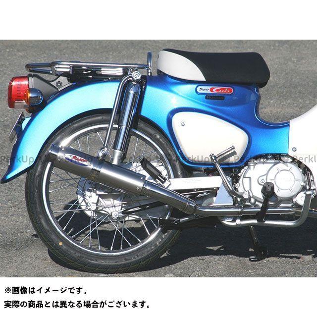 【無料雑誌付き】RPM クロスカブ110 スーパーカブ110 80D-RAPTOR フルエキゾーストマフラー(チタン) アールピーエム