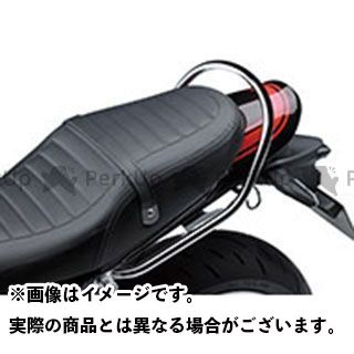 カワサキ Z900RS タンデム用品 グラブバー