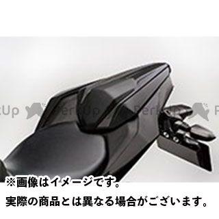 カワサキ ニンジャ250 シングルシートカバーキット カラー:エボニー KAWASAKI