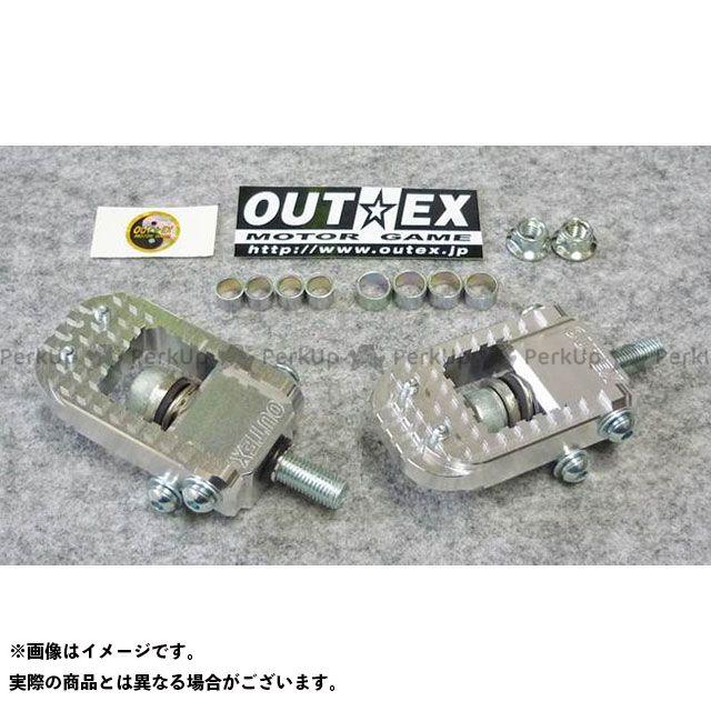 アウテックス 汎用 Fステップ M8×80L(クリアー)  OUTEX