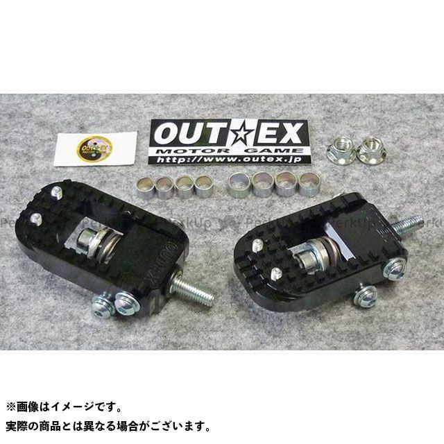 アウテックス 汎用 Fステップ M8×80L(ブラック) OUTEX