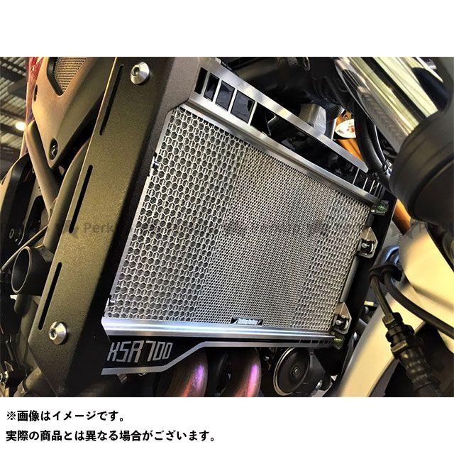 送料無料 エッチングファクトリー XSR700 ラジエター関連パーツ XSR700用 ラジエターコアガード 黄エンブレム
