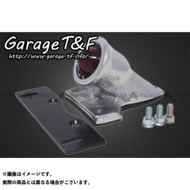 ガレージTF TF テール関連パーツ 定番 開催中 電装品 無料雑誌付き 汎用 ポリッシュ ミニクロッカーテールランプ