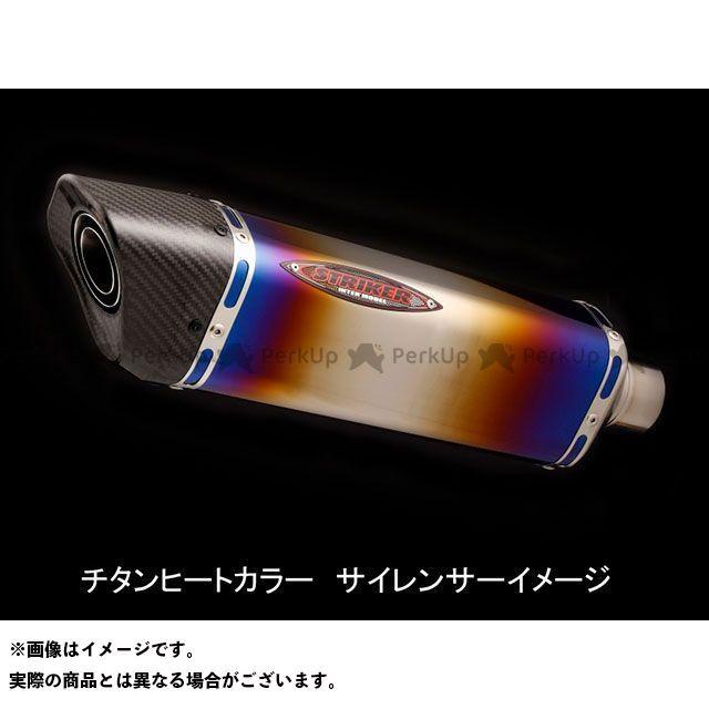 【エントリーで最大P21倍】ストライカー GSX-R1000 STREET CONCEPT INTER MODEL スリップオン OFF-Type タイプB サイレンサー:チタンヒートカラー STRIKER