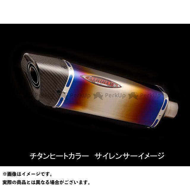 【エントリーで最大P21倍】ストライカー GSX-R1000 RACING CONCEPT INTER MODEL スリップオン OFF-Type タイプB サイレンサー:チタンヒートカラー STRIKER