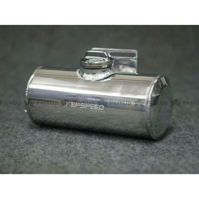 ケップスピード ダックス 1Lアルミサブタンク(ダックスにぴったり 汎用可) KEPSPEED