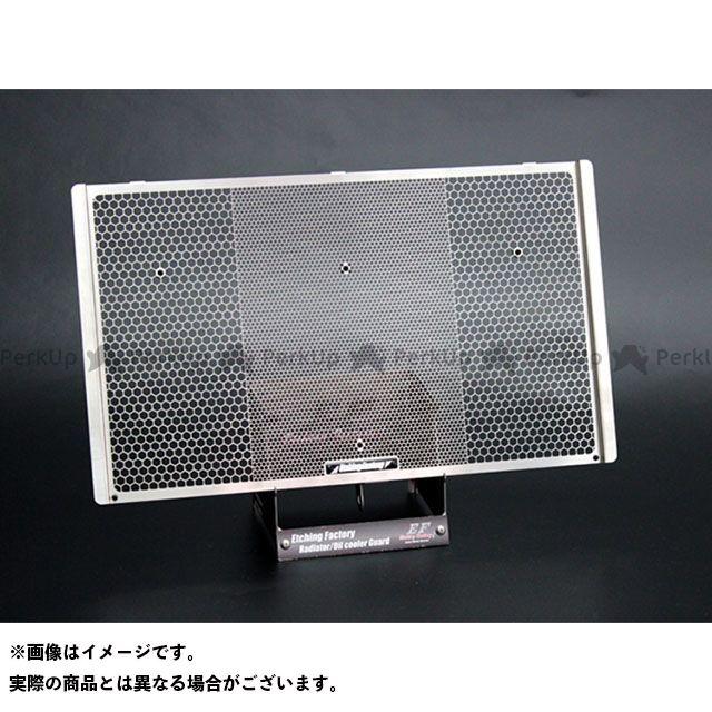 送料無料 エッチングファクトリー Z900RS ラジエター関連パーツ Z900RS用 ラジエターガード 赤エンブレム
