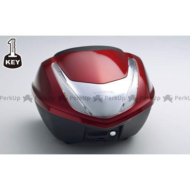 送料無料 Honda CB1100 フォルツァ Si インテグラ ツーリング用ボックス トップボックス 35L 塗装タイプ ワン・キー・システムタイプ(キャンディレッド)