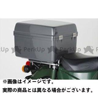 送料無料 Honda クロスカブ110 スーパーカブ110 スーパーカブ50 ツーリング用ボックス ビジネスボックス ワンタッチロックタイプ