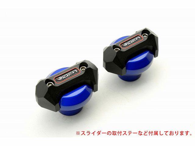 驚きの価格 送料無料 スライダー類 リデア ブルー S1000RR 送料無料 スライダー類 フレームスライダー メタリックタイプ ブルー, SEVENTH CODE:bcd374ea --- supercanaltv.zonalivresh.dominiotemporario.com