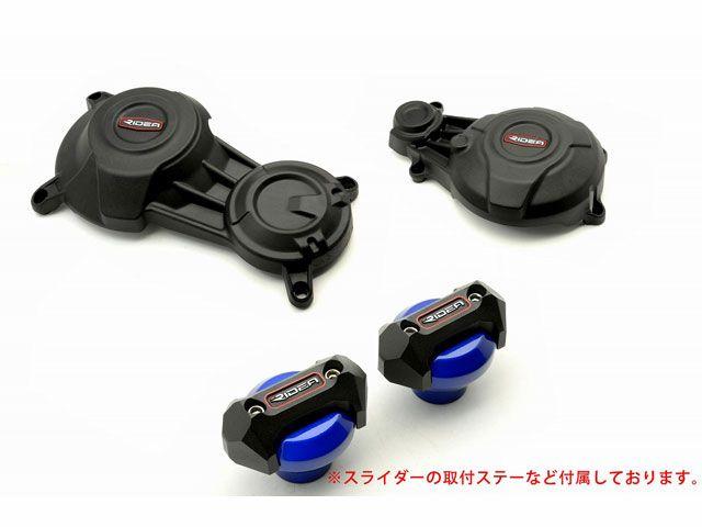 送料無料 リデア MT-09 MT-09トレーサー XSR900 エンジンカバー関連パーツ 炭素繊維強化エンジンカバー(2次カバー)&フレームスライダー セット フレームスライダー:ブルー