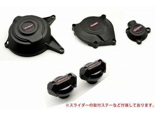 送料無料 リデア YZF-R25 YZF-R3 エンジンカバー関連パーツ 炭素繊維強化エンジンカバー(2次カバー)&フレームスライダー セット フレームスライダー:ブラック