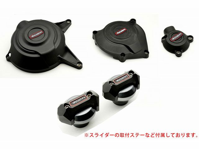 送料無料 リデア YZF-R25 YZF-R3 エンジンカバー関連パーツ 炭素繊維強化エンジンカバー(2次カバー)&フレームスライダー セット フレームスライダー:チタン
