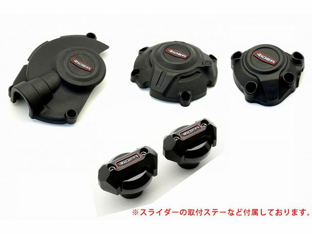 送料無料 リデア MT-10 YZF-R1 YZF-R1M エンジンカバー関連パーツ 炭素繊維強化エンジンカバー(2次カバー)&フレームスライダー セット フレームスライダー:ブラック