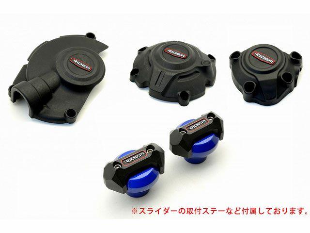 送料無料 リデア MT-10 YZF-R1 YZF-R1M エンジンカバー関連パーツ 炭素繊維強化エンジンカバー(2次カバー)&フレームスライダー セット フレームスライダー:ブルー