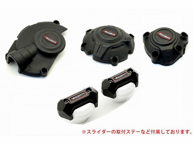 送料無料 リデア MT-10 YZF-R1 YZF-R1M エンジンカバー関連パーツ 炭素繊維強化エンジンカバー(2次カバー)&フレームスライダー セット フレームスライダー:ホワイト