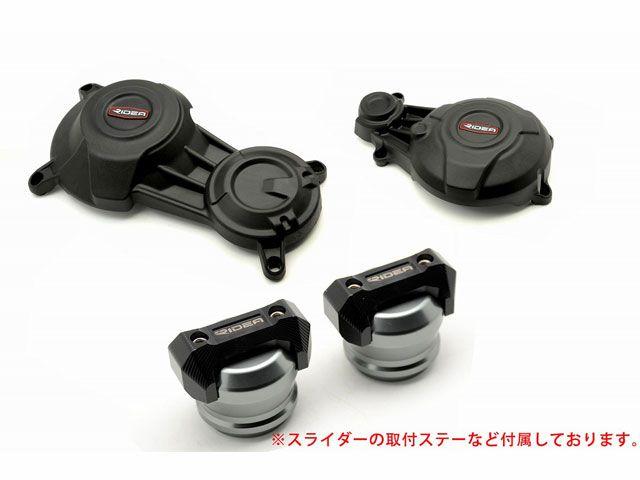 送料無料 リデア MT-09 MT-09トレーサー XSR900 エンジンカバー関連パーツ 炭素繊維強化エンジンカバー(2次カバー)&フレームスライダー セット フレームスライダー:チタン