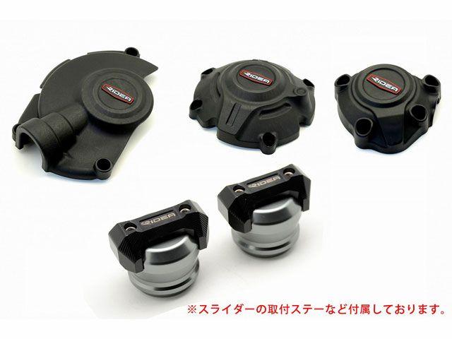 送料無料 リデア MT-10 YZF-R1 YZF-R1M エンジンカバー関連パーツ 炭素繊維強化エンジンカバー(2次カバー)&フレームスライダー セット フレームスライダー:チタン