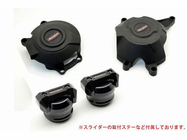 送料無料 リデア ニンジャ250 エンジンカバー関連パーツ 炭素繊維強化エンジンカバー(2次カバー)&フレームスライダー セット フレームスライダー:ブラック