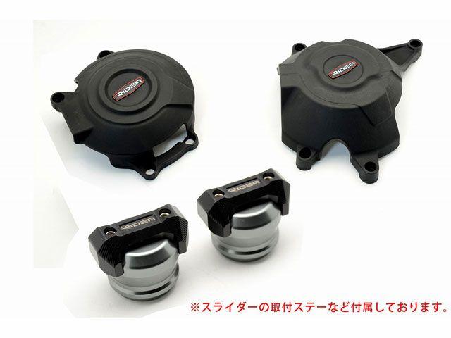 送料無料 リデア ニンジャ250 エンジンカバー関連パーツ 炭素繊維強化エンジンカバー(2次カバー)&フレームスライダー セット フレームスライダー:チタン