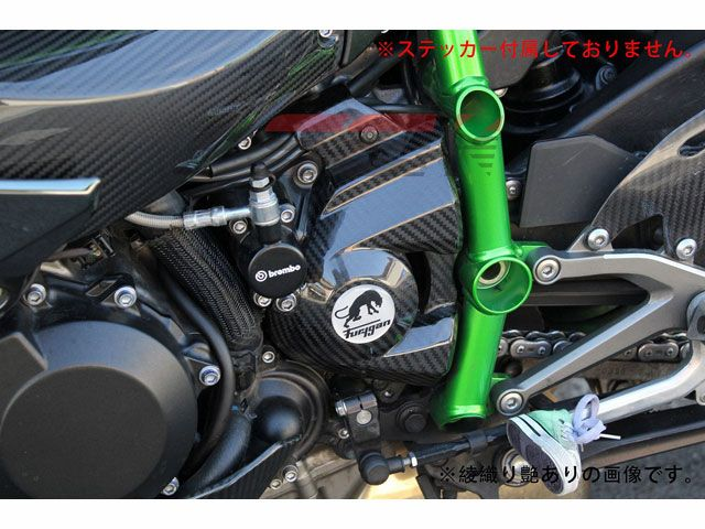 送料無料 SSK ニンジャH2 ニンジャH2R スプロケット関連パーツ スプロケットカバー ドライカーボン 平織り艶あり