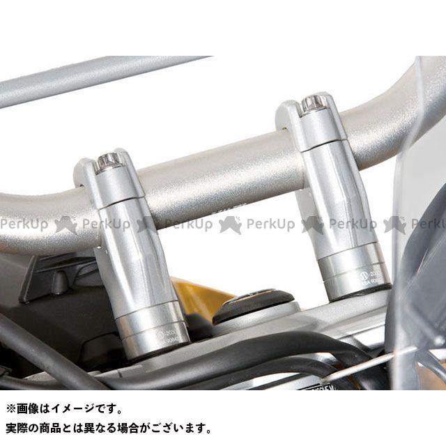 【エントリーで最大P21倍】ワンダーリッヒ F800GT ハンドルアップキット 20mm F800GT(シルバー) Wunderlich
