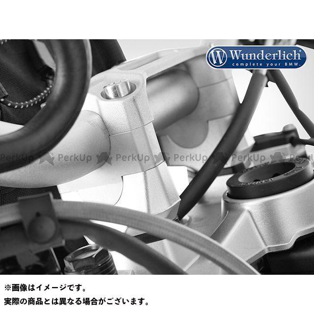 ワンダーリッヒ S1000R ハンドルアップキット 20mm BMW S1000R(シルバー) 年式:2017~ Wunderlich