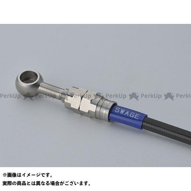 送料無料 スウェッジラインプロ XSR700 ブレーキホース・ケーブル類 リアブレーキホースキット(ステンレス) ブラック