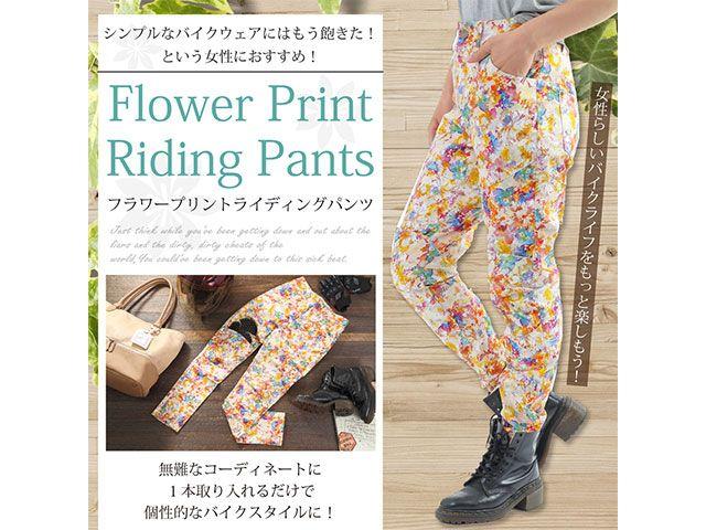 送料無料 J.B.S.Tokyo JBS東京 パンツ フラワープリントスキニーパンツ(オフ) S