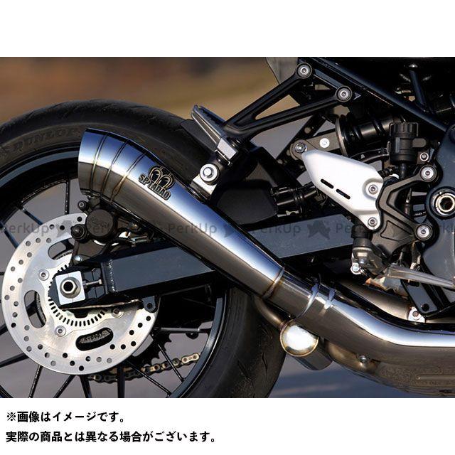 【無料雑誌付き】SP忠男 Z900RS POWER BOX メガホン スペシャルパーツタダオ